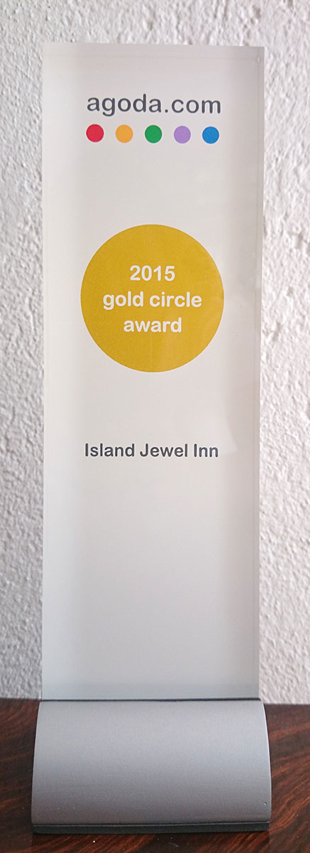 Agoda.com 2015 gold circle award